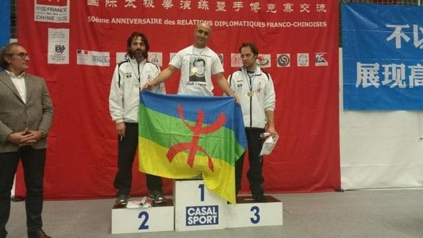 Amazigh Zenia Amazigh World Champion In Shobo   Amazigh