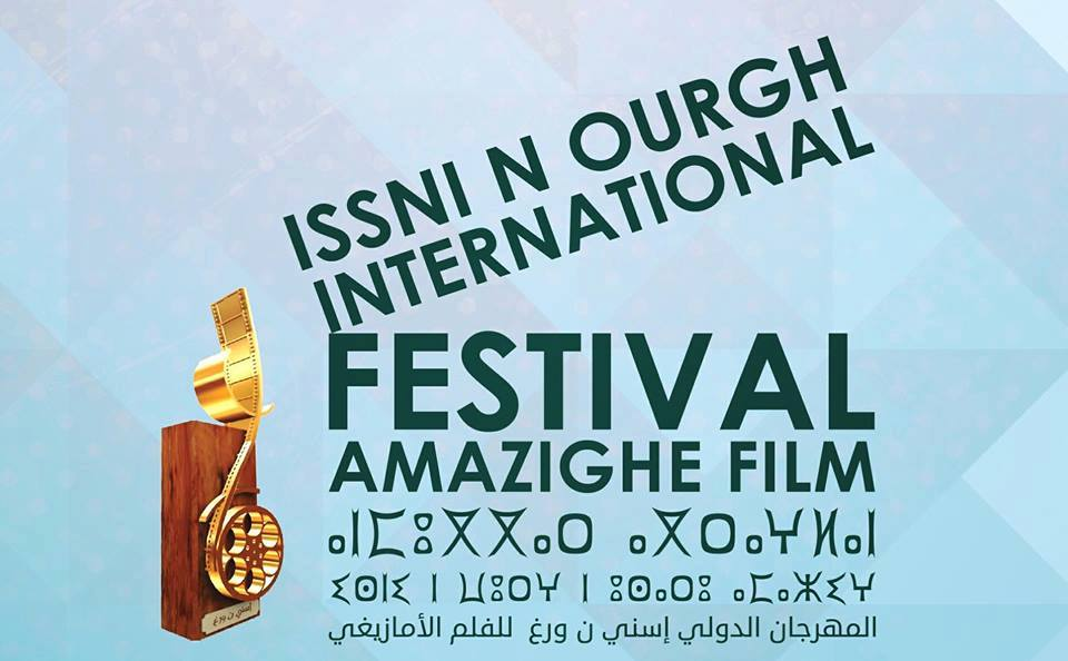 Image result for Festival Issni N'Ourgh du film amazighe